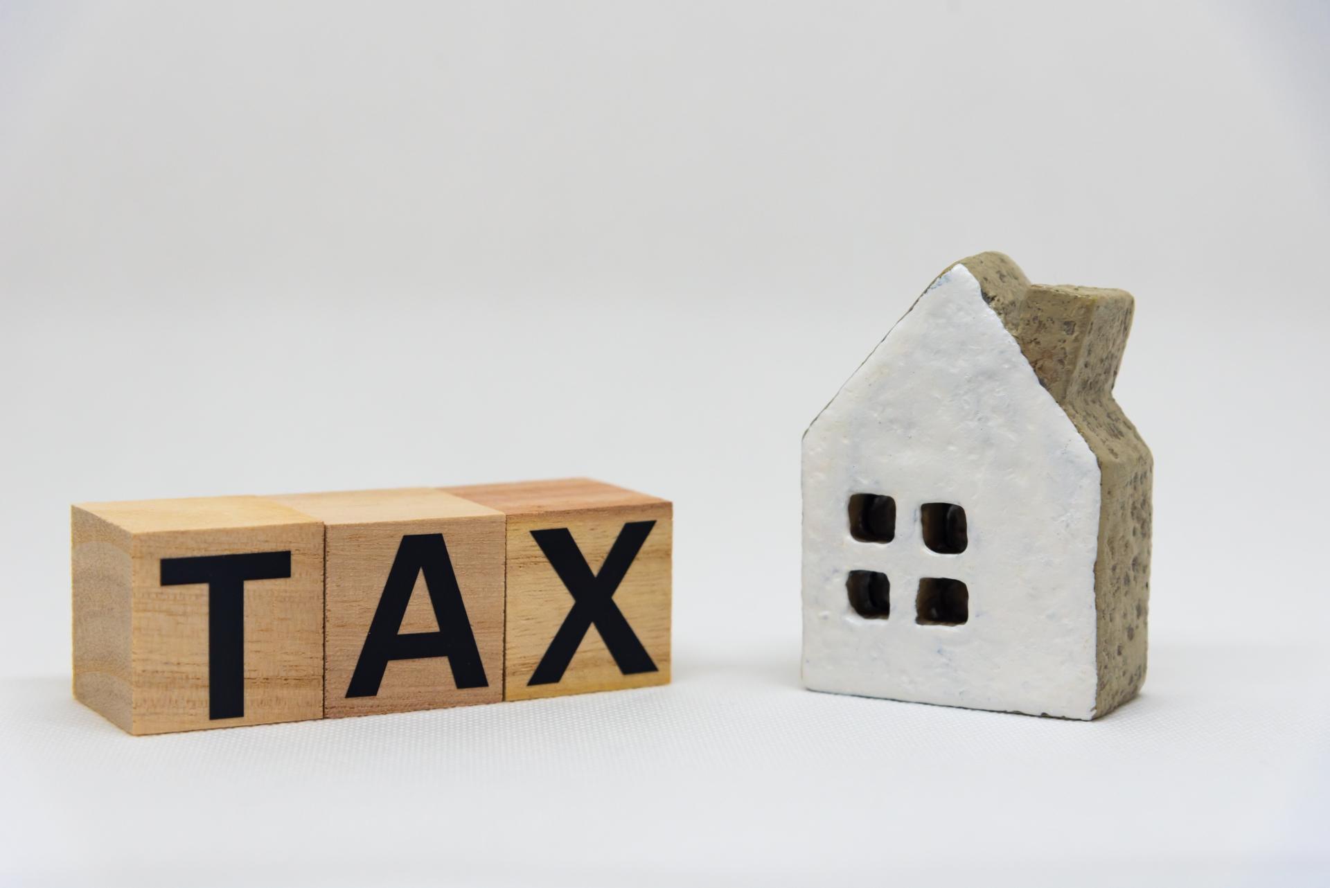 借地権固定資産税